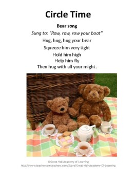 Teddy Bear Lesson Plans