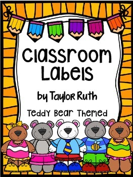 Teddy Bear School Supply Labels