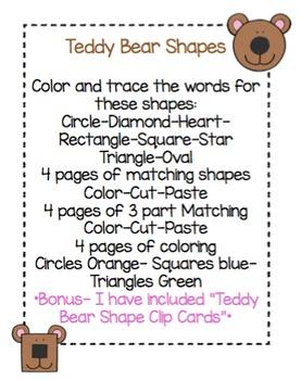 "Teddy Bear Shapes ""No Prep"""
