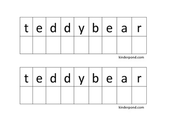 Teddy Bear Spinner