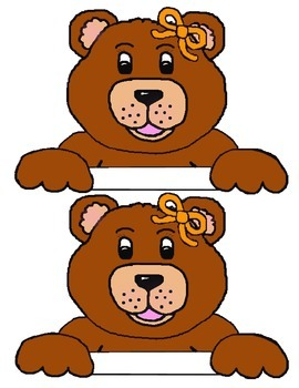 Teddy Bear Boy and Girl Wall Hangings for Student Work