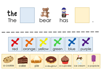Teddy Bear Tea Party Speech/Language Packet