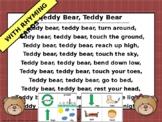 Teddy Bear, Teddy Bear Rhyming Cards, preschool music and