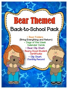 Teddy Bear Themed Mega Pack: BEAR Folder, Clip Chart, Beha