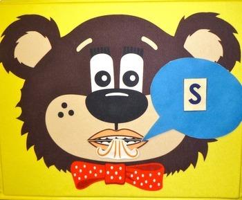 Multisensory Speech Sounds and Alphabet:  Teddy Talker® Combo