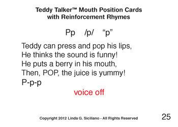 Speech Sounds:  Teddy Talker Mouth Position Cards w. Reinforcement Rhymes