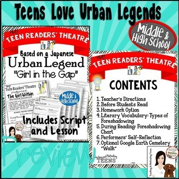 Urban Legend Teen Readers' Theater Script & Foreshadowing + More Lessons