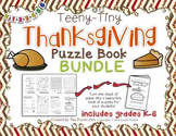 Teeny-Tiny Thanksgiving Puzzle Book BUNDLE - for grades K-6