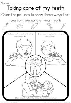 Teeth observation sheet