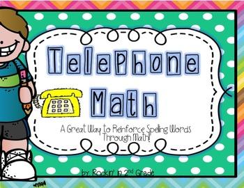 Telephone Math ****FREEBIE****