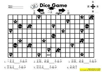 Tell directions Dice Game in Chinese