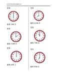Tell time. I have who has (Simple version) Chinese
