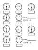 Telling Time - Half Hour - Progress Monitors