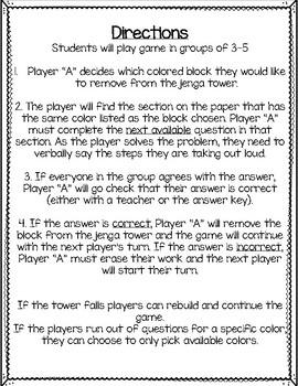Telling Time Jenga Math Game: To the Hour, Half Hour, and Quarter (Analog Clock)