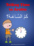 """Telling time in Arabic """"69 flash cards"""""""
