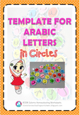Template for Arabic Letters in Circles