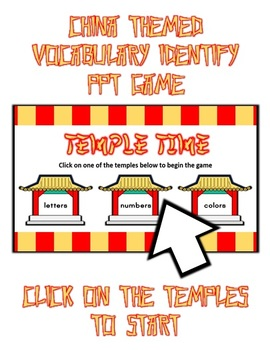 Temple Time China Themed Vocabulary PPT