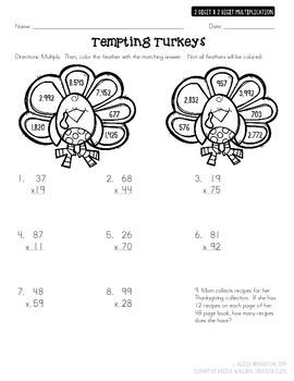 Tempting Turkeys: 2 digit by 2 digit Multiplication Practice