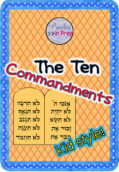 Ten Commandments For Kids