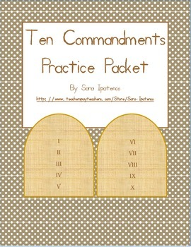Ten Commandments Practice Packet
