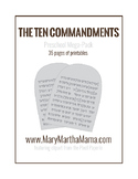 Ten Commandments Preschool Printables (Mega Pack)