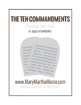 Ten Commandments Preschool Printables (Mini Pack)