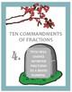 Ten Commandments of Fractions Posters