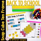 Ten Frames Activities and Games   Back to School