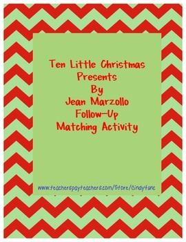 Ten Little Christmas Presents Matching Activity