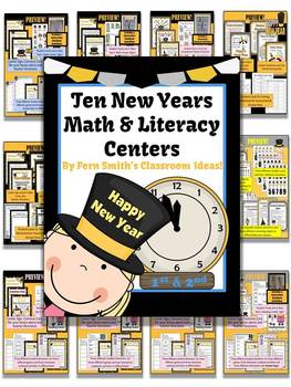 New Year's Day Math and Literacy Centers