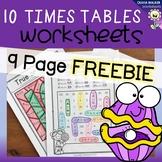 Ten Times Tables FREE Worksheets - Multiplication Printables