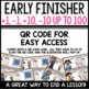 Ten more, ten less, one more, one less up to 100 (Early Finisher PPT)