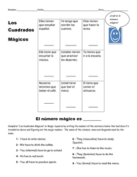 FREE Tener Que Magic Numbers Sheet Realidades 1 Ch 3b