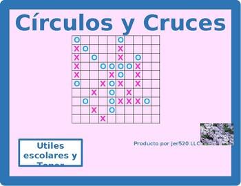 Utiles escolares y Tener Spanish verb Connect 4 game