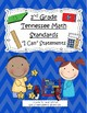 Tennessee 2nd Grade I Can Statements Bundle - New Standards 2017!