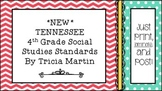 Tennessee 4th Grade Social Studies Standards