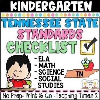 Tennessee State Academic Standards Kindergarten Binder Packet