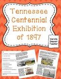 Tennessee Centennial Exposition 1897