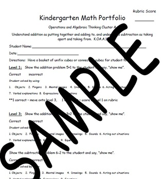 Tennessee Kindergarten Portfolio Math Collection K.OA.A.1