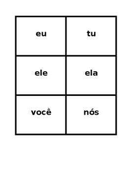 Ter e Material escolar (School objects in Portuguese) Game