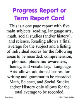 Term Report Card or Progress Report  Good for Private Schools and Home Schools