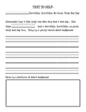 Terrible Horrible No Good Day Text to Self Worksheets