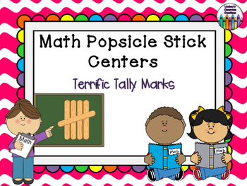 Tally Marks Math Center - Popsicle Stick Fun!!!