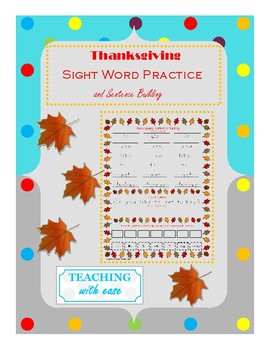 Terrific Turkey Sight Words and Sentence Building