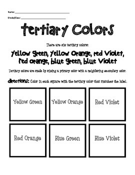 Tertiary Color Worksheet
