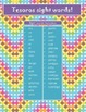 Tesoros Palabras de Uso Frecuente - Kindergarten High Frequency Words