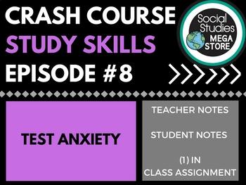 Test Anxiety: Crash Course Study Skills  Ep 8