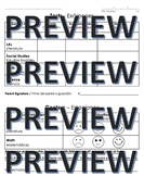 Test & Center Grades