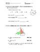 Geometry Test (2 Versions) - Circles (Arc Length, Inscr. Angles, Tang, & Chords)