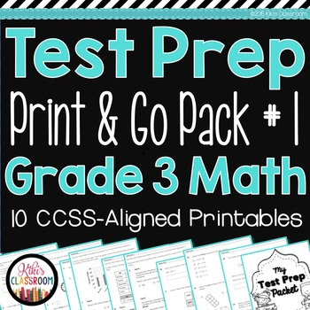 PARCC Math Test Prep 3rd Grade - Printable Practice for Standardized ...